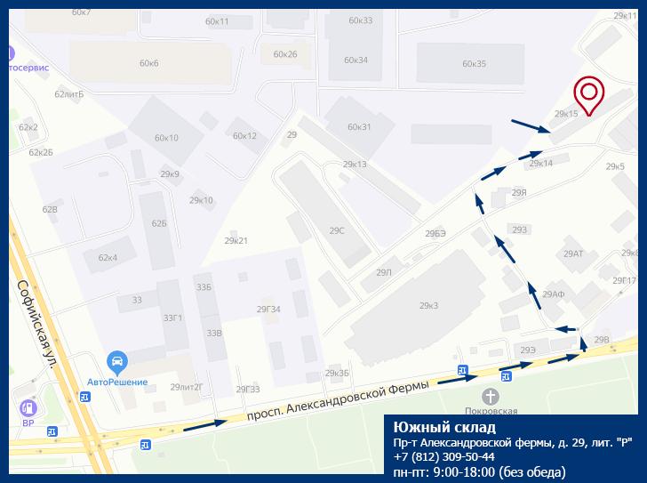 Схема проезда Санкт-Петербург (Южный склад)
